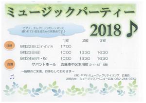 20180921191018