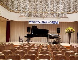 ピアノ・エレクトーン発表会を開催しました
