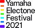 ヤマハエレクトーンフェスティバル2021 北見店大会 審査結果発表!