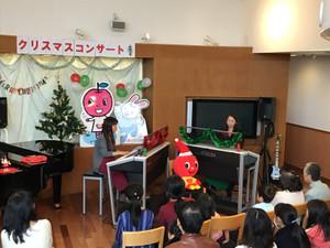 クリスマスコンサート!!