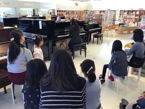 トランスアコースティックピアノミニコンサート!