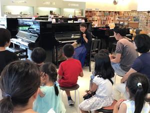 トランスアコースティックピアノ名曲コンサート!