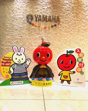 ヤマハ英語教室 ハロウィンパーティー&発表会