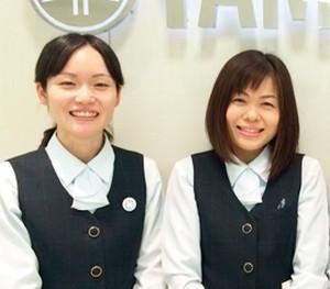 Staff_5