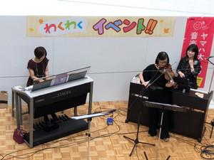 11月2日フジグラン松山「わくわくイベント」演奏レポート♪