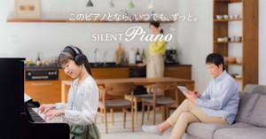 Silentpiano_2