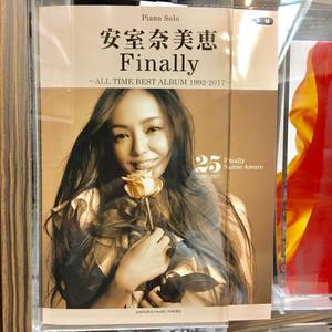 安室奈美恵さん新刊楽譜はいりました♪