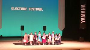 エレクトーンフェスティバル2018 ソロ演奏部門 四国地区ファイナル