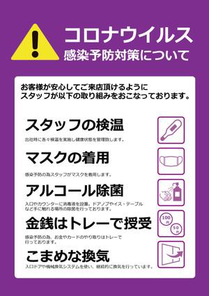 【店舗営業再開のお知らせ】