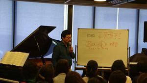 赤松林太郎先生「バッハのいろは」講座実施しました!