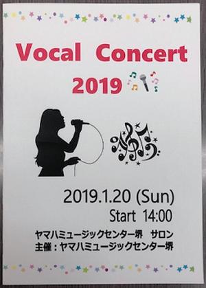 「Vocal Concert」を行いました♪