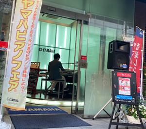 ★エレクトーンライブ★