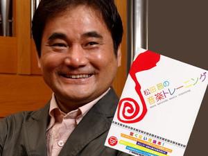 Thumbnail_masamatsuda
