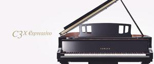 ヤマハ新グランドピアノ【C3Xespressivo】発売決定!