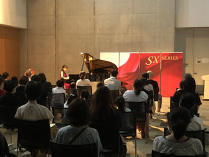 「尾城 杏奈 ピアノサロンコンサート」大盛況でした!