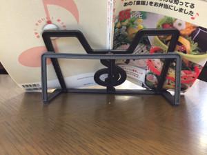 Sugiyama8
